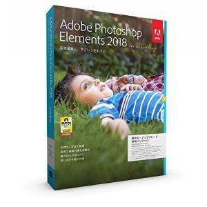 Adobe Photoshop Elements 2018 乗換え・アップグレード版 Windows&Mac