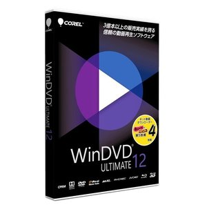 Corel WinDVD Ultimate 12|excellar