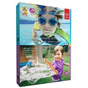 【商品名:】Adobe Photoshop Elements 2019 & Adobe Premie...