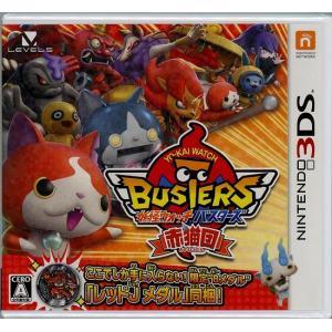 妖怪ウォッチバスターズ 赤猫団 3DS|excellar