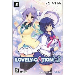 LOVELY×CATION1&2 限定版 PS Vita|excellar