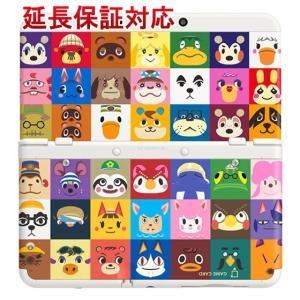 任天堂■New 3DS きせかえプレートパック どうぶつの森■未開封|excellar