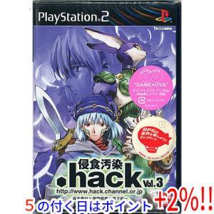 .hack//侵食汚染 Vol.3 PS2|excellar