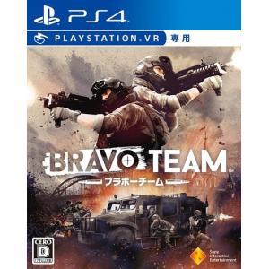 【商品名:】Bravo Team(VR専用) PS4 / 【商品状態:】新品です。//※本商品は、製...