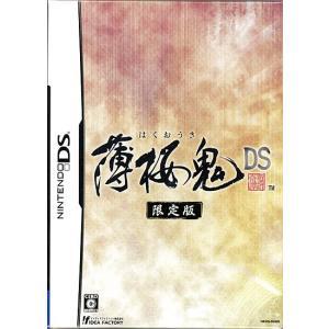 【キャッシュレスで5%還元】薄桜鬼DS 限定版