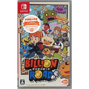 ビリオンロード 早期購入特典付き Nintendo Switch|excellar