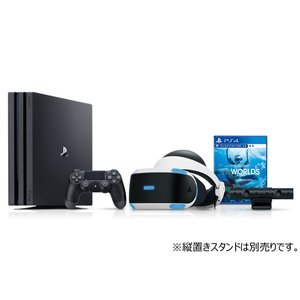 SONY プレイステーション4 Pro 2TB PlayStation VR Days of Play Pack CUHJ-10029|excellar