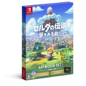 【キャッシュレスで5%還元】ゼルダの伝説 夢をみる島 ARTBOOK SET Nintendo Sw...