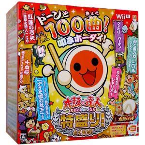 太鼓の達人 特盛り! 太鼓とバチ同梱版 Wii U|excellar