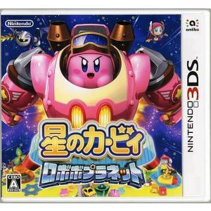 【キャッシュレスで5%還元】【中古】星のカービィ ロボボプラネット 3DS