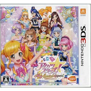アイカツスターズ!Myスペシャルアピール 3DS|excellar