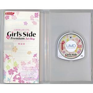 ときめきメモリアルGirl'sSide Premium 3rd Story 初回限定版 PSP 特典ディスク傷|excellar|02