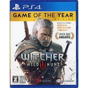 【商品名:】【中古】ウィッチャー3 ワイルドハント ゲームオブザイヤーエディション PS4 カバー・...