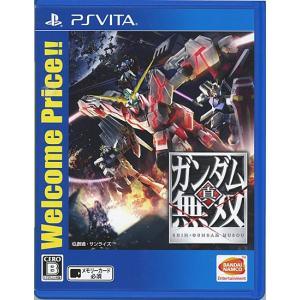 【商品名:】【中古】真・ガンダム無双 Welcome Price!! PS Vita 説明書なし /...