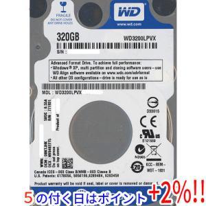 WesternDigital HDD 2.5inch WD3200LPVX 320GB 7mm|excellar