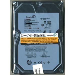 【キャッシュレスで5%還元】SEAGATE製HDD ST3750528AS 750GB SATA300 7200|excellar