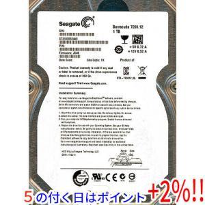 【キャッシュレスで5%還元】SEAGATE製HDD ST31000524AS 1TB SATA600 7200 excellar