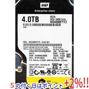 Western Digital製HDD WD4000FYYZ 4TB SATA600 7200 excellar