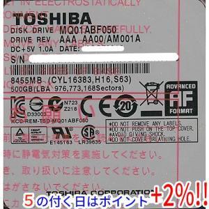 TOSHIBA(東芝) ノート用HDD 2.5inch MQ01ABF050 500GB|excellar