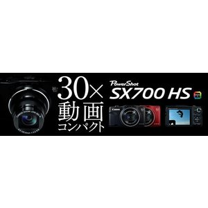 Canon製 PowerShot SX700 HS ブラック 1610万画素|excellar|02