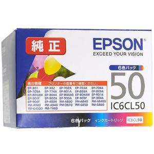EPSON純正品 インクカートリッジ IC6CL50 (6色パック)|excellar