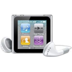 Apple■第6世代 iPod nano■MC525J/A■シルバー/8GB■未開封