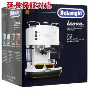 DeLonghi エスプレッソカプチーノメーカー ECO310W【キャッシュレス還元と合わせて最大2...