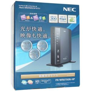 【商品名:】【中古】NEC製 無線LANブロードバンドルータ PA-WR8700N-HP 元箱あり ...