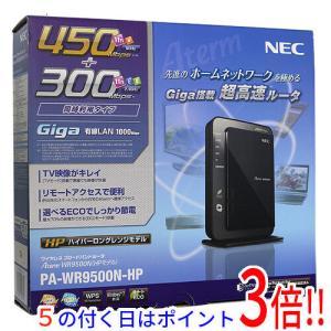 NEC製■無線LANルーター■PA-WR9500N-HP■【ゆうパケット不可】