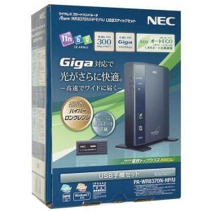 NEC製■無線LANルータ USB子機セット■PA-WR8370N-HP/U■【ゆうパケット不可】
