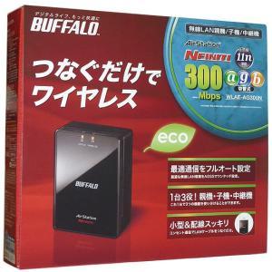 BUFFALO■ワイヤレスユニット WLAE-AG300N■【ゆうパケット不可】