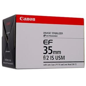 Canon■単焦点レンズ■EF35mm F2 IS USM■