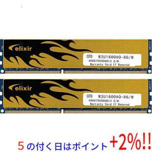 CFD ELIXIR★W3U1600HQ-8G/N★DDR3 PC3-12800 8GBx2枚組★