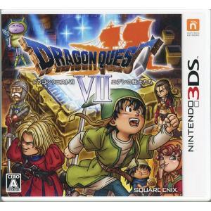ドラゴンクエストVII エデンの戦士たち 3DS|excellar