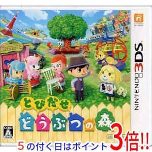 とびだせ どうぶつの森 3DS|excellar
