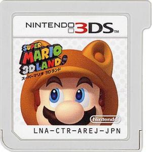 スーパーマリオ 3Dランド 3DS  ソフトのみ|excellar