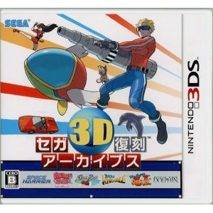 セガ3D復刻アーカイブス★3DS★【送料180円〜】|excellar