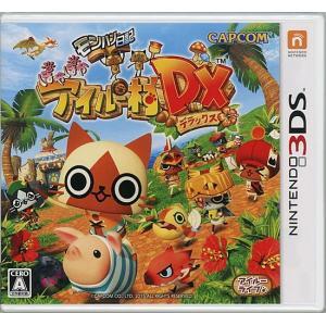 モンハン日記 ぽかぽかアイルー村DX 3DS