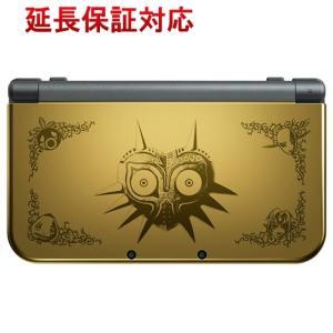 New 3DS LL ゼルダの伝説 ムジュラの仮面 3D パック■未開封 excellar