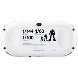 【新品訳あり(箱きず・やぶれ)】 SONY PS Vita Wi-Fiモデル ガンダムブレイカー スターターパック PCHL-60001|excellar