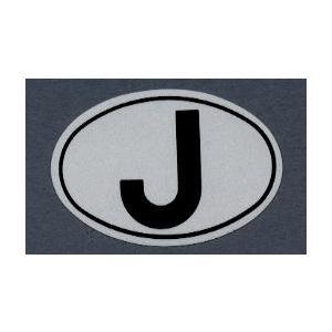 #No.3138J  マークステッカー(ヘルメット、バイク、スクーター、車、etc貼れます。)|excellent