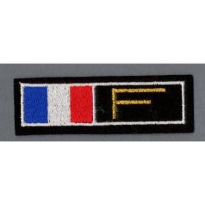 #No.A-169 刺繍ワッペン(国旗)フランス|excellent