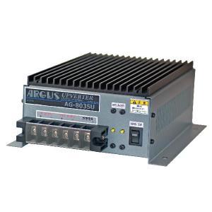 アップバーター(DC12V→DC24V) ≪最大出力:800W≫ AG-803su|excellent