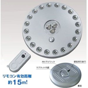 【少し入荷しました】 リモコンLEDライトDX (有効距離15m) LED-RC-23P|excellent