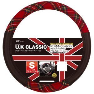 UK4715     UKクラシック(カラー:レッド Sサイズ(36.5cm〜37.9cm)) ≪4953250114415≫