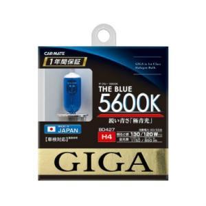 ザ・ブルー5600K H4 60/55W  BD427 ≪4973007865445≫|excellent