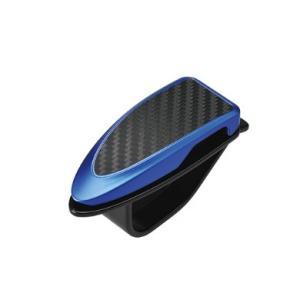 サングラスクリップ カーボン調 ブルーメタリック DZ318 ≪4973007435174≫|excellent