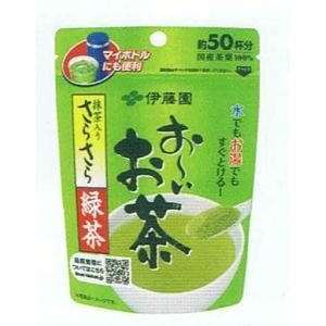 ■ITO-01529     お〜いお茶 抹茶入りさらさら緑茶 (40g×30本)≪4901085015292≫|excellent
