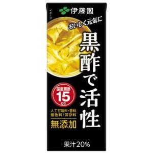 ■ITO-6714      紙パック 「黒酢で活性」 (200ml 24本)≪4901085067147≫|excellent