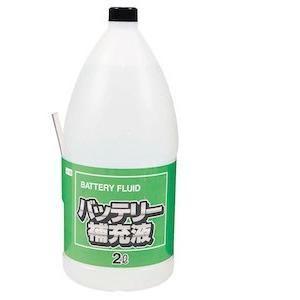 バッテリー補充液 2L J-92 ≪4969453100025≫